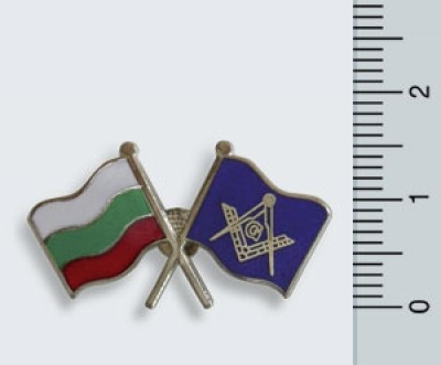 Pin Bulgarien